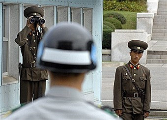 North and South Korea Border